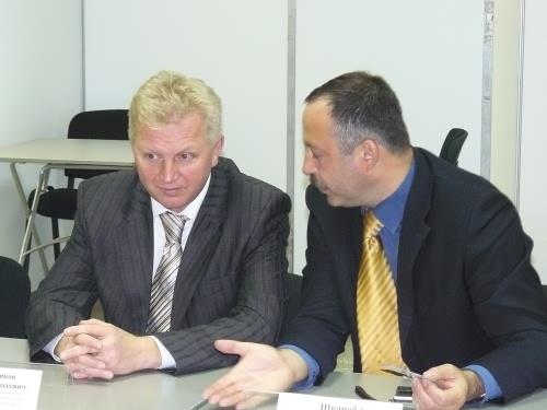 преимуществ сберегательных федеральный сайт администрации города кирова телефон